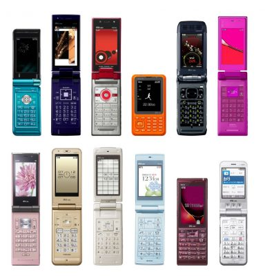 japanese cellphones galapagos syndrome