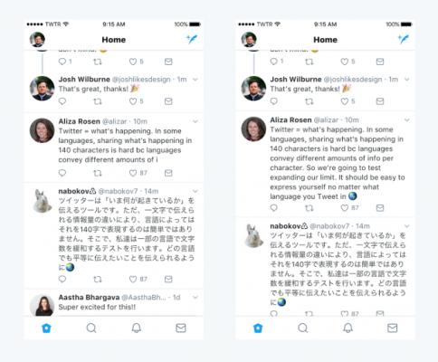sns japan: japanese social media use