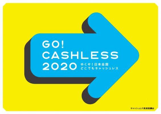 Go! Cashless 2020