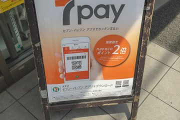 mobile payment japan