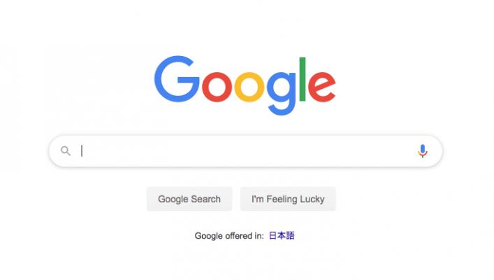 google japan search page