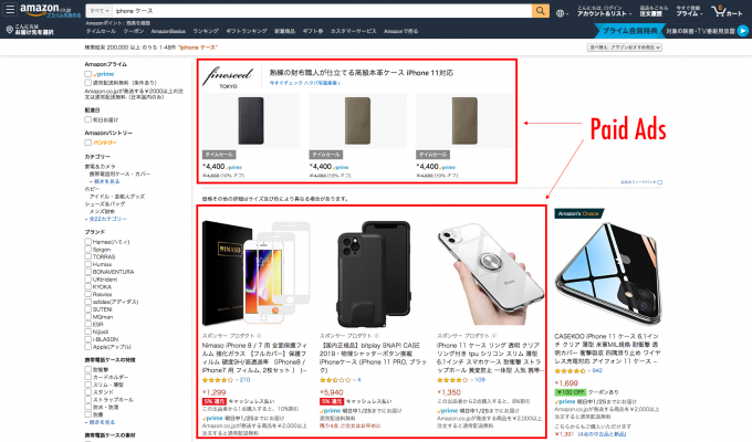amazon ads japan