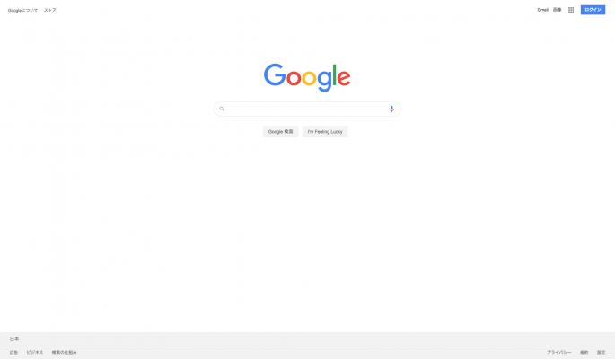google japan homepage screenshot