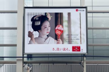 media planning japan